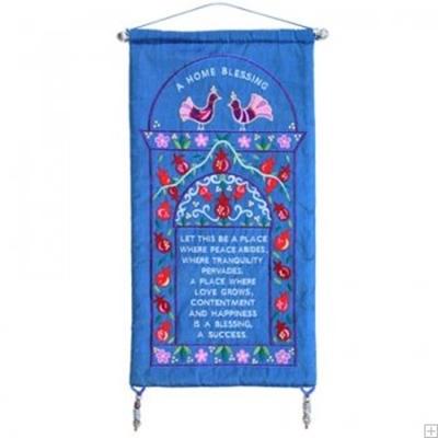 """תמונה של קישוט קיר ממשי """"ברכת הבית ורימונים"""" (כחול - אנגלית) - יאיר עמנואל"""