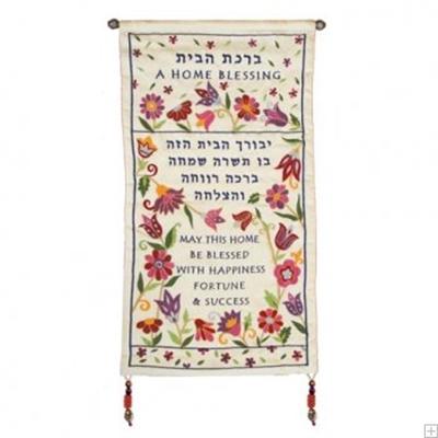 """תמונה של קישוט קיר ממשי """"ברכת הבית"""" (לבן וכחול - עברית ואנגלית) - יאיר עמנואל"""