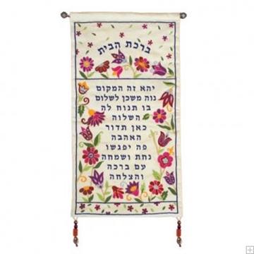 """תמונה של קישוט קיר ממשי """"ברכת הבית"""" (לבן וכחול - עברית) - יאיר עמנואל"""