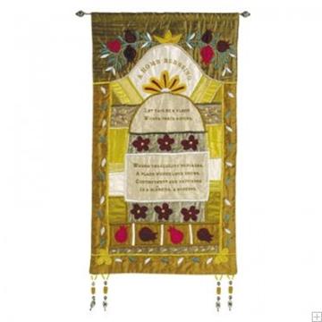 """תמונה של קישוט קיר ממשי """"ברכת הבית"""" (זהב - אנגלית) - יאיר עמנואל"""