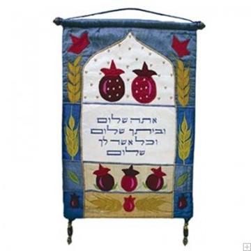 """תמונה של קישוט קיר ממשי """"ברכת שלום הבית"""" (עברית) - יאיר עמנואל"""