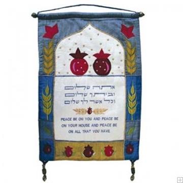 """תמונה של קישוט קיר ממשי """"ברכת שלום הבית"""" (עברית ואנגלית) - יאיר עמנואל"""