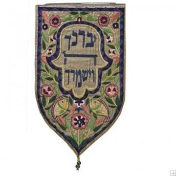 """תמונה של שטיח קיר מגן """"יברכך וישמרך"""" (זהב) - יאיר עמנואל"""