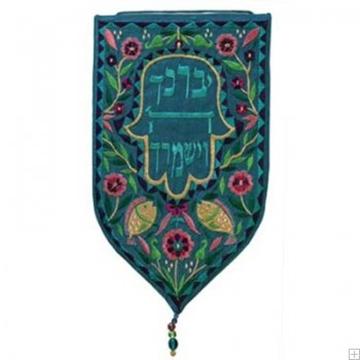 """תמונה של שטיח קיר מגן """"יברכך וישמרך"""" (טורקיז) - יאיר עמנואל"""