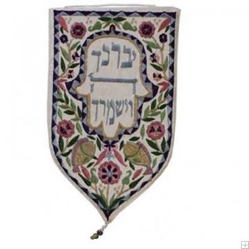 """תמונה של שטיח קיר מגן """"יברכך וישמרך"""" (לבן) - יאיר עמנואל"""