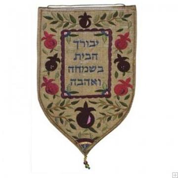 """תמונה של שטיח קיר מגן """"יבורך הבית"""" (זהב) - יאיר עמנואל"""