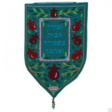 """תמונה של שטיח קיר מגן """"יבורך הבית"""" (טורקיז) - יאיר עמנואל"""