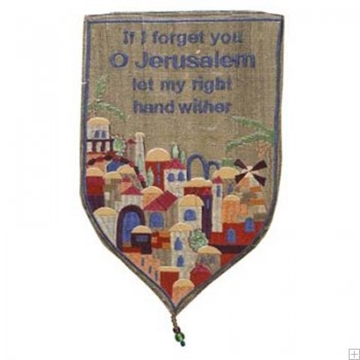 """תמונה של שטיח קיר מגן """"אם אשכחך ירושלים"""" (זהב - אנגלית) - יאיר עמנואל"""
