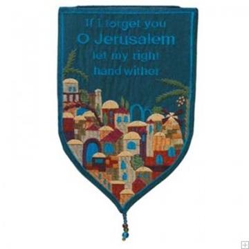 """תמונה של שטיח קיר מגן """"אם אשכחך ירושלים"""" (טורקיז - אנגלית) - יאיר עמנואל"""