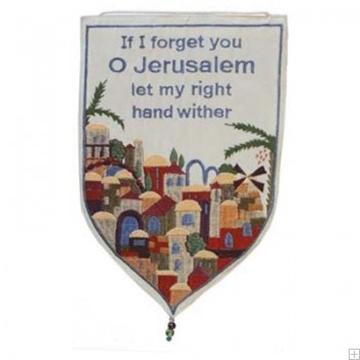 """תמונה של שטיח קיר מגן """"אם אשכחך ירושלים"""" (לבן - אנגלית) - יאיר עמנואל"""