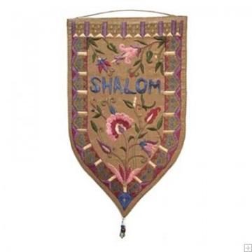 """תמונה של שטיח קיר מגן """"שלום"""" (זהב - אנגלית) - יאיר עמנואל"""
