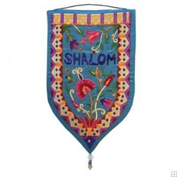 """תמונה של שטיח קיר מגן """"שלום"""" (כחול - אנגלית) - יאיר עמנואל"""