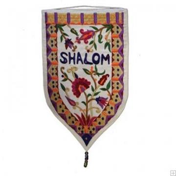 """תמונה של שטיח קיר מגן """"שלום"""" (לבן - אנגלית) - יאיר עמנואל"""
