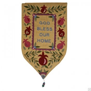 """תמונה של שטיח קיר מגן """"ברכה"""" (זהב - אנגלית) - יאיר עמנואל"""