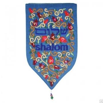 """תמונה של שטיח קיר מגן """"שלום"""" (כחול) - יאיר עמנואל"""