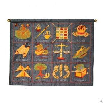 """תמונה של קישוט קיר ממשי רקום """"שנים עשר השבטים"""" (כחול-אנגלית) - יאיר עמנואל"""