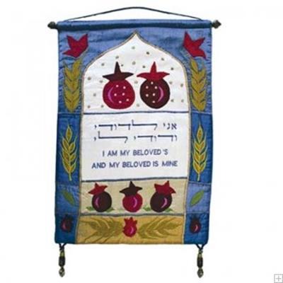 """תמונה של קישוט קיר ממשי רקום """"רימונים אני לדודי"""" (עברית ואנגלית) - יאיר עמנואל"""