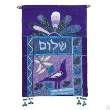 """תמונה של קישוט קיר ממשי רקום """"שלום"""" (כחול - עברית) - יאיר עמנואל"""