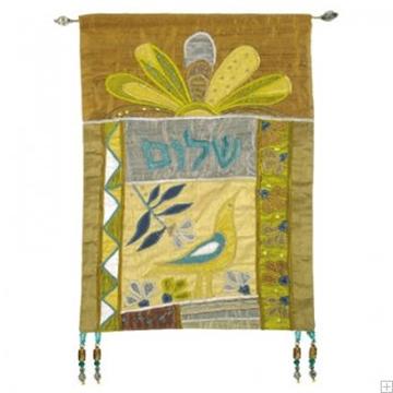 """תמונה של קישוט קיר ממשי רקום """"שלום"""" (זהב - עברית) - יאיר עמנואל"""