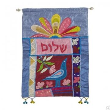 """תמונה של קישוט קיר ממשי רקום """"שלום"""" (צבעוני - עברית) - יאיר עמנואל"""
