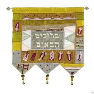 """תמונה של קישוט קיר ממשי רקום """"ברוכים הבאים פרחים"""" (זהב - עברית) - יאיר עמנואל"""