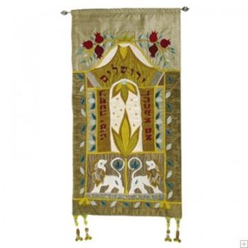 """תמונה של קישוט קיר ממשי רקום """"אריות ירושלים"""" (זהב - עברית) - יאיר עמנואל"""