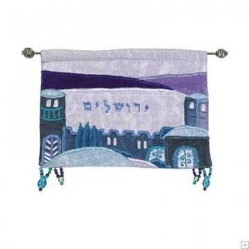 """תמונה של קישוט קיר ממשי רקום """"ירושלים הקדושה"""" (כחול) - יאיר עמנואל"""