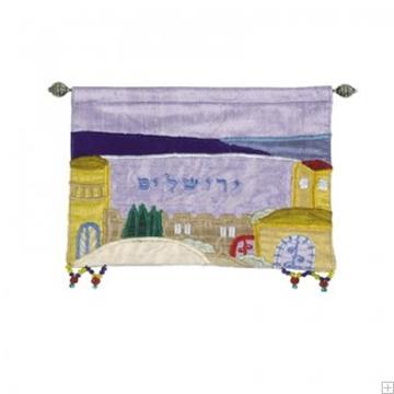 """תמונה של קישוט קיר גדול ממשי """"ירושלים העתיקה"""" (צבעוני - עברית) - יאיר עמנואל"""