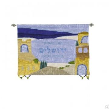 """תמונה של קישוט קיר ממשי רקום """"אם אשכחך ירושלים"""" (צבעוני) - יאיר עמנואל"""