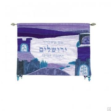 """תמונה של קישוט קיר ממשי רקום """"אם אשכחך ירושלים"""" (כחול) - יאיר עמנואל"""