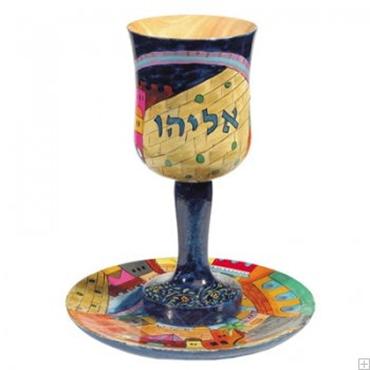 תמונה עבור הקטגוריה כוס אליהו