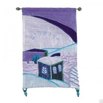 """תמונה של קישוט קיר ממשי רקום """"בתי ירושלים"""" (כחול) - יאיר עמנואל"""