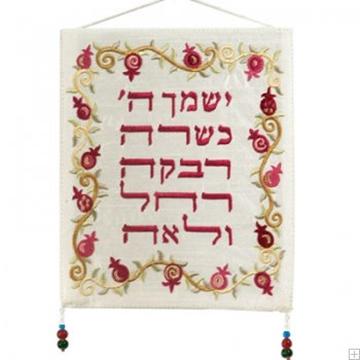 """תמונה של קישוט קיר ממשי רקום """"ארבע אמהות"""" (אדום)  - יאיר עמנואל"""
