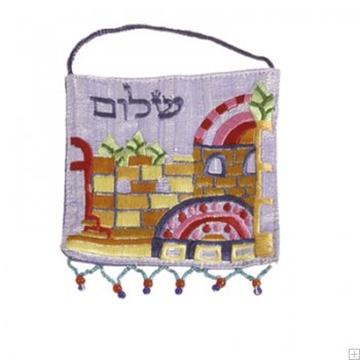 """תמונה של קישוט קיר ממשי רקום """"ירושלים העתיקה - שלום"""" (עברית) - יאיר עמנואל"""