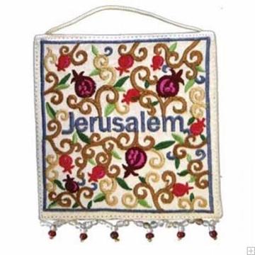 """תמונה של קישוט קיר ממשי רקום """"ירושלים - אוריינטלי"""" (אנגלית) - יאיר עמנואל"""