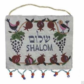 """תמונה של קישוט קיר ממשי רקום """"שלום"""" (לבן - עברית ואנגלית)  - יאיר עמנואל"""
