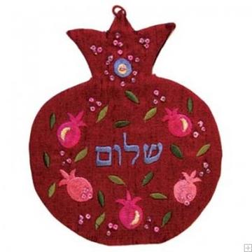 """תמונה של קישוט קיר בצורת רימון """"שלום"""" (עברית) - יאיר עמנואל"""