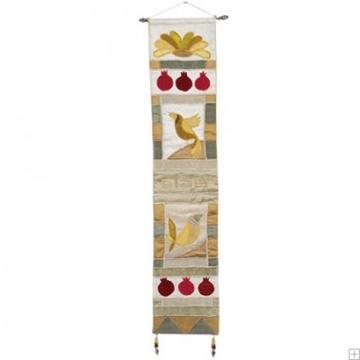 """תמונה של קישוט קיר ארוך ממשי רקום """"ציפורים"""" (זהב - עברית) - יאיר עמנואל"""