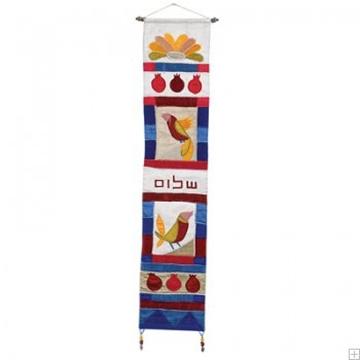 """תמונה של קישוט קיר ארוך ממשי רקום """"ציפורים"""" (צבעוני - עברית) - יאיר עמנואל"""