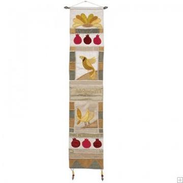 """תמונה של קישוט קיר ארוך ממשי רקום """"ציפורים"""" (זהב - אנגלית) - יאיר עמנואל"""
