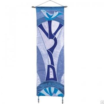 """תמונה של קישוט קיר ארוך ממשי רקום """"שלום"""" (כחול) - יאיר עמנואל"""