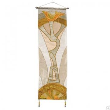 """תמונה של קישוט קיר ארוך ממשי רקום """"שלום"""" (זהב) - יאיר עמנואל"""