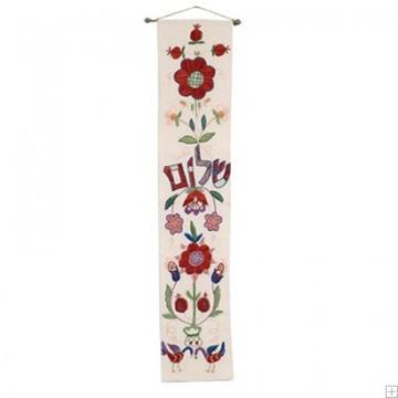 """תמונה של קישוט קיר ארוך ממשי רקום """"פרחים"""" - יאיר עמנואל"""