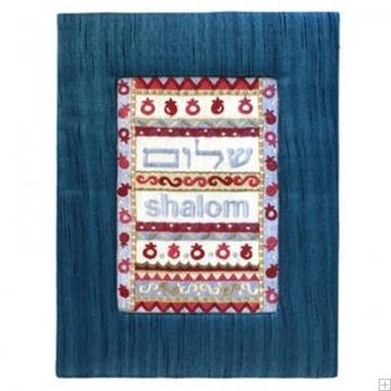 """תמונה של תמונת ריקמה עם מסגרת מבד """"שלום"""" (כחול) - יאיר עמנואל"""