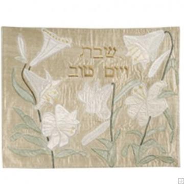 """תמונה של כיסוי חלה ממשי עם ריקמה """"חבצלות"""" (זהב) - יאיר עמנואל"""