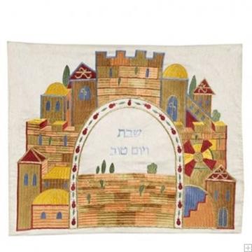 """תמונה של כיסוי חלה ממשי עם ריקמה """"ירושלים העתיקה"""" - יאיר עמנואל"""