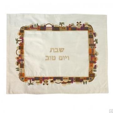 """תמונה של כיסוי חלה ממשי עם ריקמה ועיטור מרובע """"ירושלים העתיקה"""" - יאיר עמנואל"""
