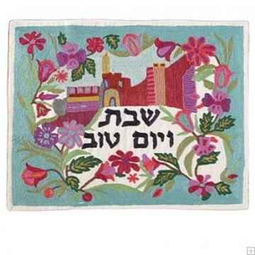"""תמונה של כיסוי חלה ממשי עם ריקמה בעבודת יד """"פרחי ירושלים"""" - יאיר עמנואל"""