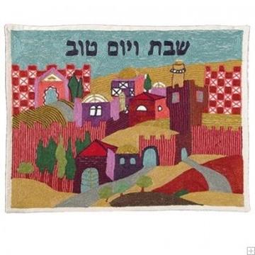 """תמונה של כיסוי חלה ממשי עם ריקמה בעבודת יד """"ירושלים התמימה"""" - יאיר עמנואל"""