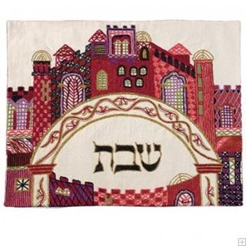 """תמונה של כיסוי חלה ממשי עם ריקמה בעבודת יד """"שערי ירושלים"""" - יאיר עמנואל"""